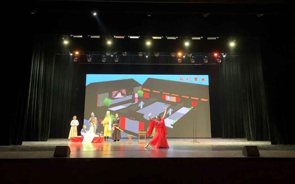 2020年9月20日 原创中国原创新古典音乐剧《画皮》试公演彩排