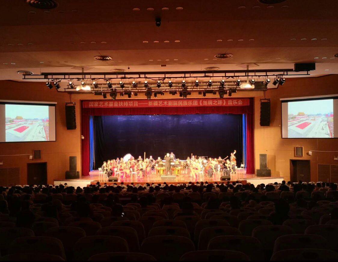 2019年11月19日 新疆艺术剧院民族乐团上海东华大学《丝绸之路》音乐会