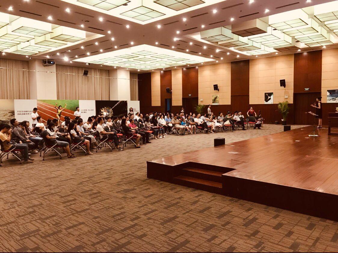 2017年6月14日 华为北京研究所活动